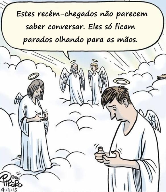 no céu